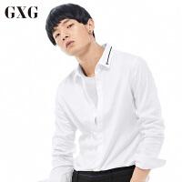 【GXG过年不打烊】GXG男装 春季男士修身时尚休闲都市青年流行商务绅士白色长袖衬衫