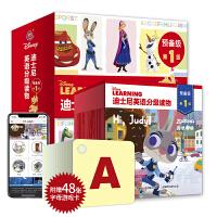 迪士尼英语分级读物 预备级 第1级(全套32册)