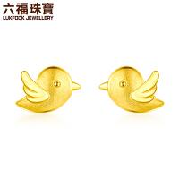 六福珠宝足金耳钉相思鸟黄金耳钉耳环耳饰女款首饰    HIG50012