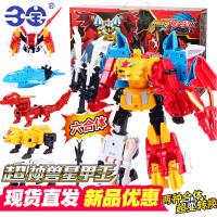 战神星甲王天马变形玩具机器人三宝神兽金刚3之超变星甲3钢甲斗神