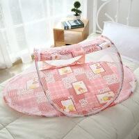 夏季可折叠婴儿蚊帐便携式蒙古包迷你密网儿童宝宝带拉链防蚊帐罩 橘色 均码