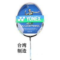 YONEX 尤尼克斯 Muscle Power 7 羽毛球拍 碳纤维羽毛球拍 YY MP-7初学者羽毛球拍