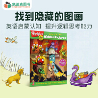 【99选5】美国进口 Highlights High Five Let's Play Hidden Pictures 游戏书 找到隐藏的图画【平装】