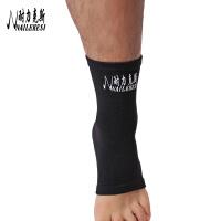 运动护踝男篮球透气护脚踝女脚踝扭伤防护护具脚护腕脚腕保暖 11 黑色