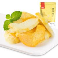 良品铺子 黄桃脆片20g*1袋 蜜饯果干黄桃干果蔬冻干水果小吃零食休闲食品