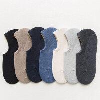 7双船袜男浅口隐形男袜纯棉袜短袜低帮运动袜子男薄 7双装均码