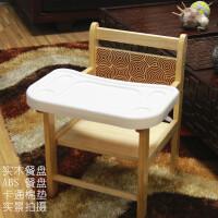 婴儿凳宝宝餐桌椅儿童实木餐椅多功能椅子便携式小孩实木吃饭座椅 清漆色+实木餐盘+ABS餐盘 (送坐垫)