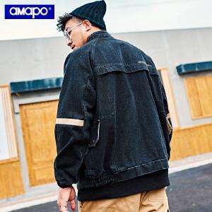 【限时抢购到手价:180元】AMAPO潮牌大码男装秋季潮胖子宽松肥佬外套加肥加大码牛仔夹克男