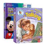 幼儿英语启蒙有声绘本 我的本英语发声词典+玛蒂娜英语学习发声词典 教材基础入门儿童英语0-3-6岁
