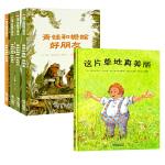 青蛙和蟾蜍全四册 这片草地真美丽精装共5册 少幼儿童宝宝亲子早教阅读绘本环保图画书籍3-5-6-8岁孩子睡前学龄前故事