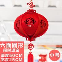 新年装饰小红灯笼挂饰春节装饰灯笼挂件吊饰过年室内场景布置用品