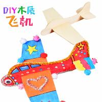 手工diy 木质白胚涂色飞机拼插模型幼儿园儿童创意绘画涂鸦材料