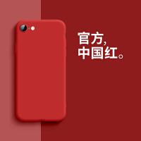 适用于苹果8手机壳iPhone7液态se2硅胶6新款6s全包女plus个性创意