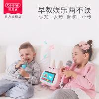 贝恩施 糖果兔早教机儿童视频故事机学习唱歌麦克风带蓝牙