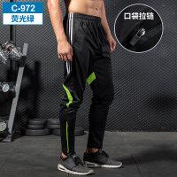 足球训练裤男夏季薄款透气运动长裤健身跑步训练裤小脚收口骑行裤