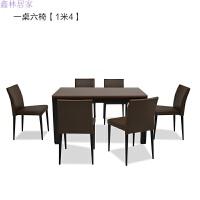 简约餐桌椅餐厅成套家具组合一桌四椅六椅PT1528T系列 一桌六椅(PT1528T PT1528Y*6)-