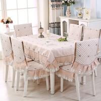 18餐桌布椅垫套装家用坐垫四季长方形圆桌布中椅子套椅罩套装