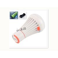 多功能球泡手电筒 野营灯 充电户外带强磁工作挂灯可换电池
