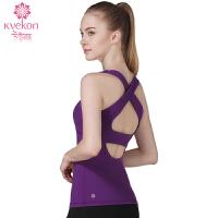 新款瑜伽服女弹力修身显瘦健身服吊带吸湿排汗含胸垫瑜伽背心上衣