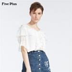 Five Plus女装雪纺衬衫女宽松中袖衬衣拼荷叶边薄款纯色圆领