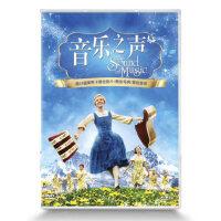 音乐之声 音乐剧DVD光盘正版高清奥斯卡英文老电影经典珍藏光碟片