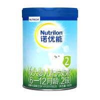 诺优能PRO(Nutrilon)较大婴儿配方奶粉(6-12月龄,2段)900g