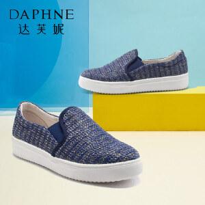 Daphne/达芙妮时尚舒适平底休闲一脚蹬深口单鞋乐福鞋懒人鞋