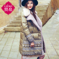 裂帛女装2017冬装新款毛领刺绣长款外套羊羔绒白鸭绒羽绒服