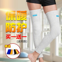 运动护膝保暖女加长护腿小腿套保护膝盖关节健身护漆薄款秋冬长款