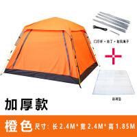 帐篷 露营户外2人 3-4人家庭 加厚防晒防雨野外野营自动帐篷
