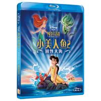 正版卡通动漫 迪士尼动画 小美人鱼2(蓝光碟 BD50)