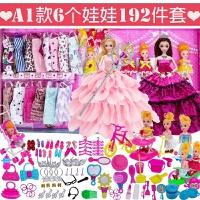 娃娃套装女孩公主大礼盒婚纱换装洋娃娃衣服女孩儿童仿真玩具
