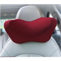 汽车头枕护颈枕舒适四季通用车载内饰座椅车用头枕颈部靠枕