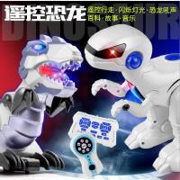 新款儿童电动恐龙玩具 益智声光故事机械恐龙 遥控霸王龙
