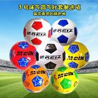 儿童足球3号2号婴幼儿小孩玩具儿童球宝宝足球训练道具幼儿园三号