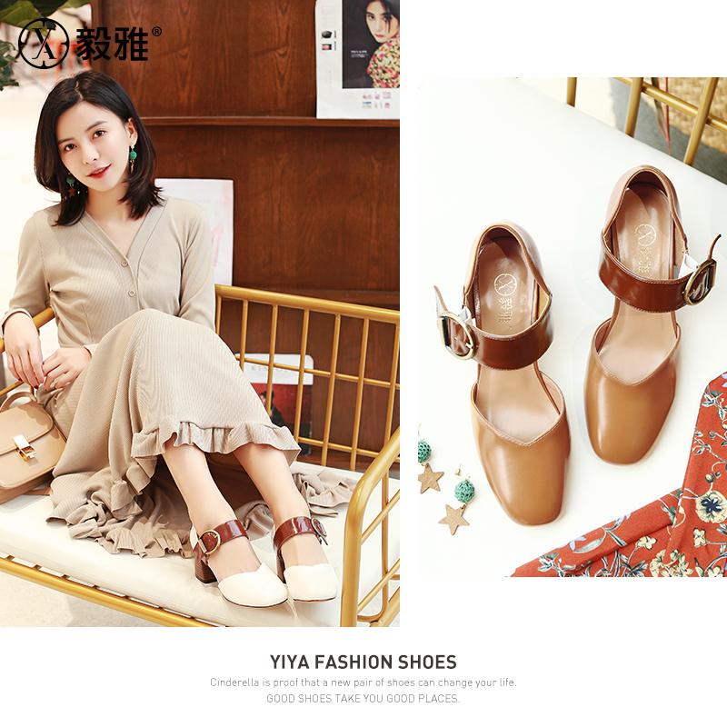 【毅雅】2018春季新款高跟鞋方头奶奶鞋玛丽珍鞋子一字扣粗跟女鞋 YD8AC2627