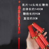 小红灯笼串新年春节挂件小灯笼挂饰鞭炮鱼过年装饰用品商场节日布