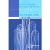 碳纳米管及其相关结构(英文版) Peter J.F.Harris 世界图书出版公司