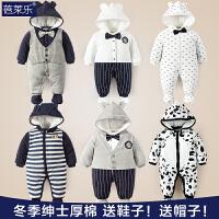 婴儿连体衣服新生儿衣服冬季0岁3个月冬装秋冬季棉衣8满月外出服