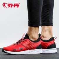 乔丹跑步鞋男鞋2017冬季新款轻便减震迷彩休闲运动鞋男XM3570315