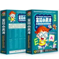 高清幼儿学拼音数学早教DVD碟片儿童英语早教动画国学光盘
