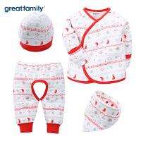 歌瑞家新生儿薄三保暖和袍套装2017冬装新款童装宝宝内衣套装乐友