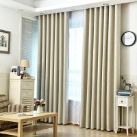 新款窗帘成品简约现代客厅地中海卧室清新租房隔热遮光布料飘窗J