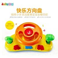 澳贝快乐方向盘儿童宝宝早教方向盘玩具模拟体验驾驶游戏趣味场景