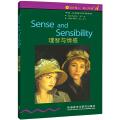 书虫・牛津英汉双语读物:理智与情感(5级 适合高二、高三年级)