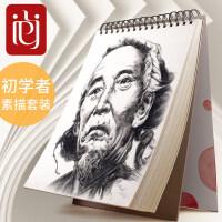 素描本速写纸绘画a4画画本空白彩铅专用画纸手绘8k开学生用