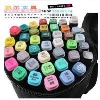 韩国touch马克笔 三代 景观常用30色套装 送笔袋