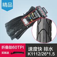 自行车轮胎自行车外胎山地车轮胎防滑胎自行车配件26×1.5 1.75 1.9 K1047 26*1.5折叠60TPI