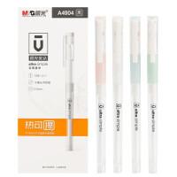 晨光可擦笔 新款优品热可擦中性笔 配套笔芯 子弹头中性笔/笔芯 0.5mm 学生水笔/摩易擦笔