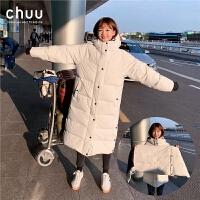 chuu羽绒服女中长款白鸭绒加厚2019冬装品韩版学生短款外套可拆卸